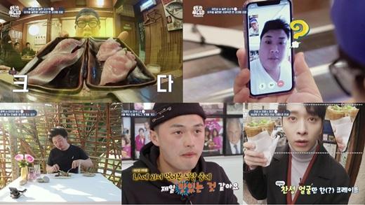 '푸드트립' 유민상, 스시 석탑 쌓았다 '초밥 먹방'