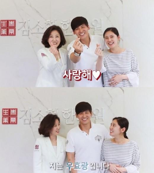 MD차이나 추자현♥우효광 만삭 근황 공개 '여전히 달달'