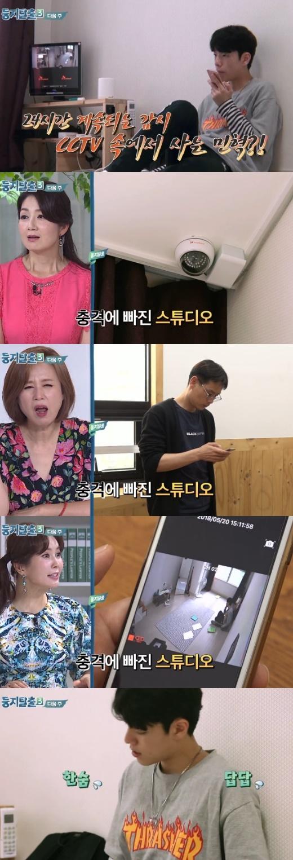 '둥지탈출3' 지민혁 父 집에 CCTV 설치해 아들 감시 '충격'