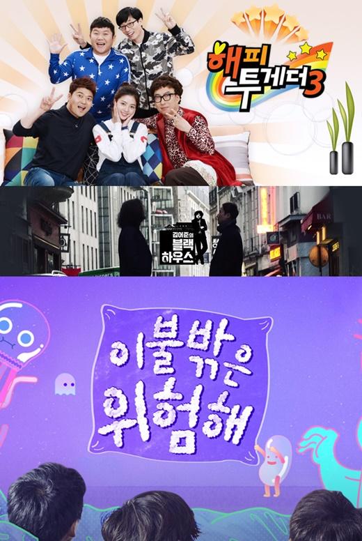 러시아월드컵 개막전 생중계, 木 심야 프로 결방…드라마 정상 방송