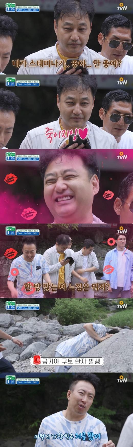 """'오늘내일' 박명수, 김수용 아내 19禁 발언에 """"이렇게 야한 형수 처음 봐"""""""