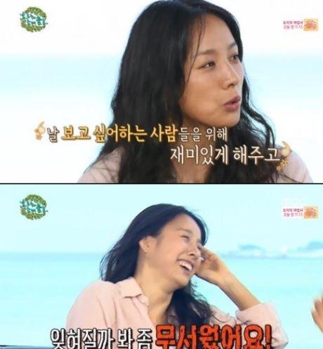무한도전 이효리 3년 만에 방송 출연한 '속사정'