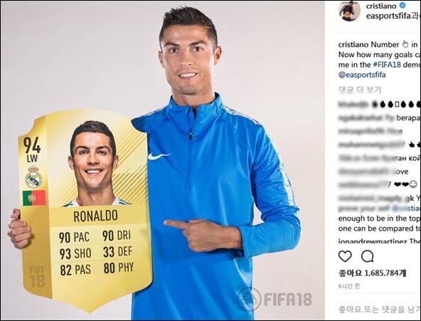 호날두, 메시 또 울렸다? FIFA18 능력치 자랑