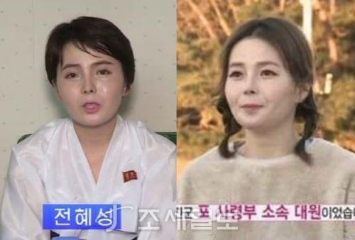 """탈북녀 임지현 재입북 추정…北매체 출연 """"남조선 술집 등 전전, 고통만 있었다"""""""