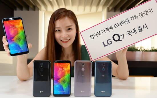 LG전자, 중가폰 'Q7' 출시…출고가 49만5000원