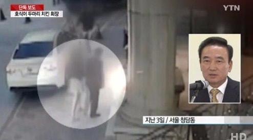 """'호식이 두마리 치킨' 회장 비서 성추행 혐의 피소에 누리꾼 """"주말에도 시켜 먹었는데…불쾌"""""""