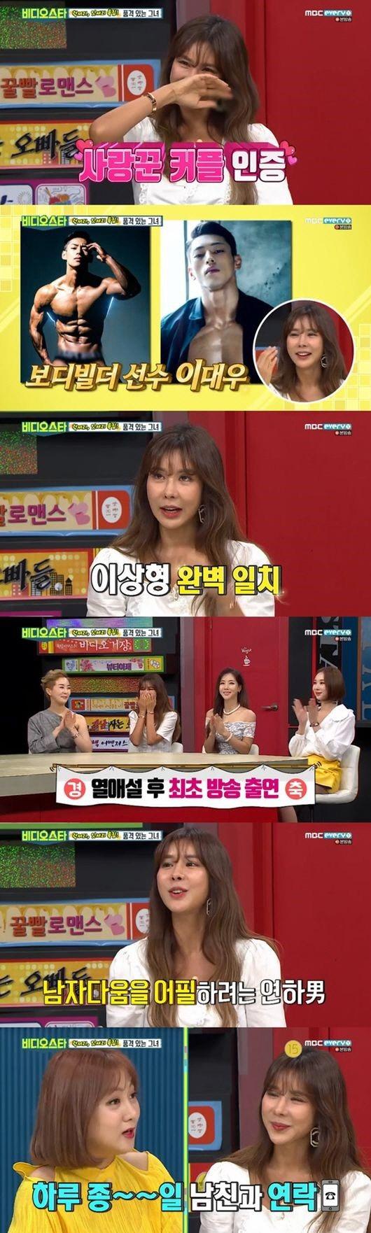 """[간밤TV] '비디오스타' 김준희, 16세 연하 남친에 """"점수는 98점""""…왜?"""