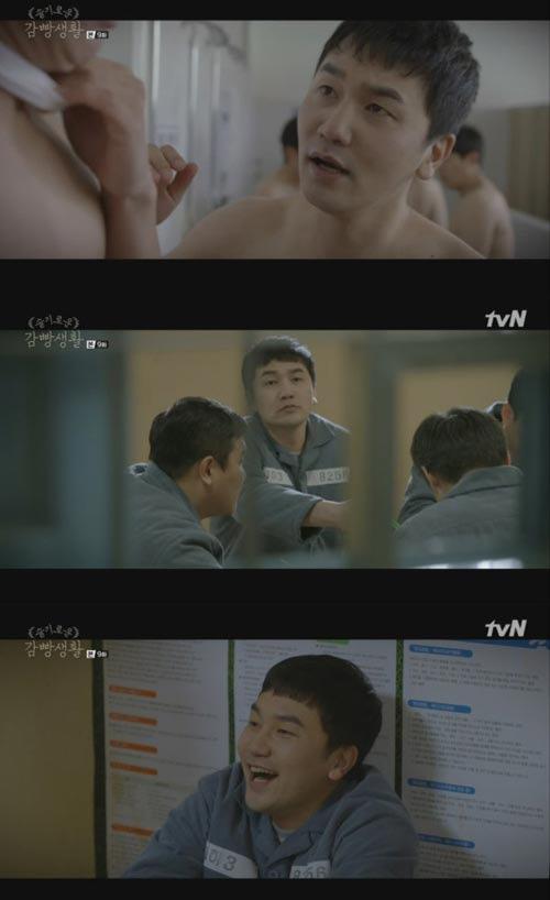 '슬기로운 감빵생활' 이석, 27일 결혼소식으로 검색 사이트 1위 등극!