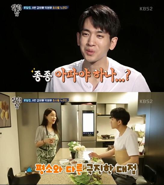 """'살림남2' 필립, 미나 평소와 다른 극진한 간병에 """"종종 아파야 하나?"""""""