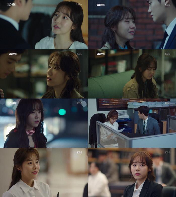 """배우 이시원 '슈츠' 종영소감, """"세희로 살면서 행복했다"""""""