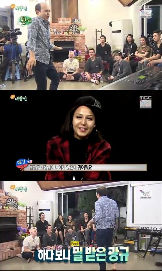 """'헬로이방인' 美 메간, 김광규 앙증 댄스에 """"쏘 큐트"""""""
