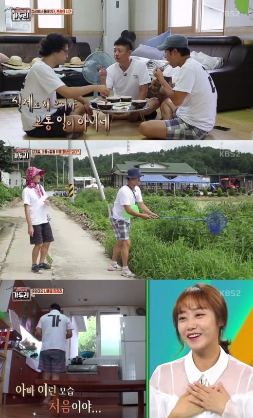 첫방 '가두리' 윤다훈·최대철, 1등 남편 만들기 프로젝트[종합]