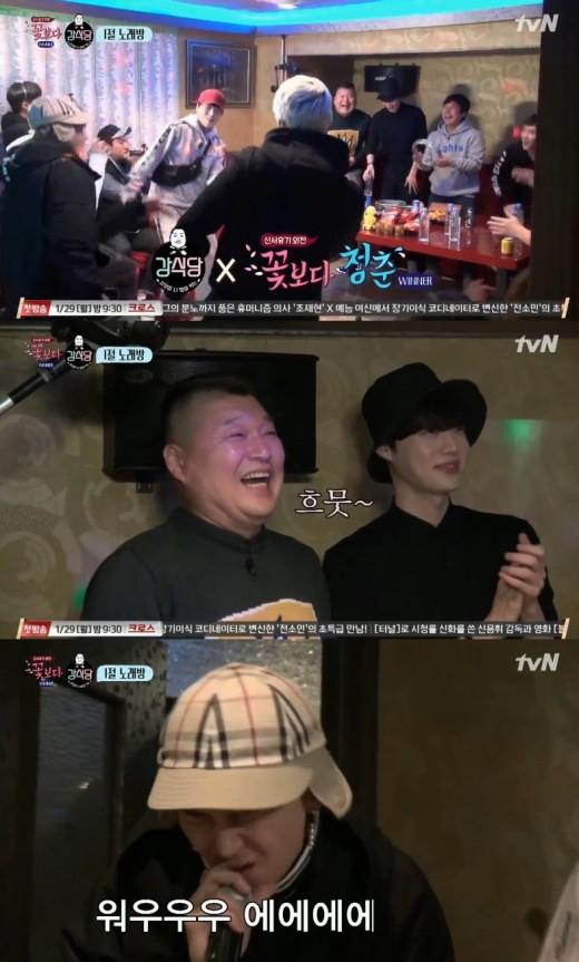 '강식당' X '꽃보다청춘' 위너 등장에 안재현·강호동 깜짝