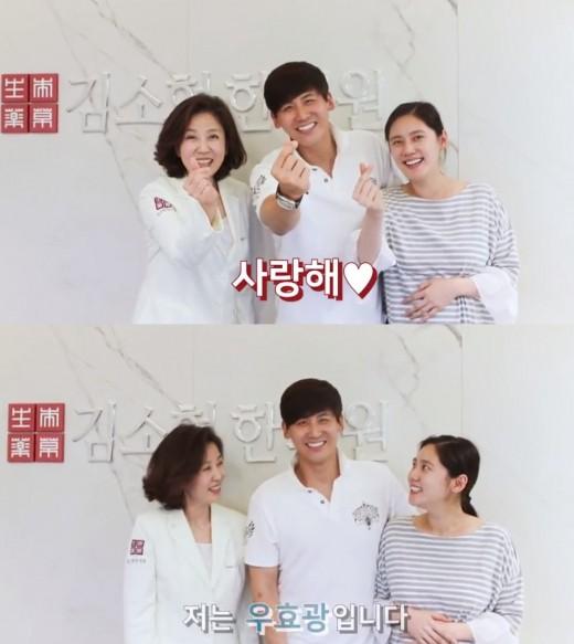 추자현♥우효광, 병원서 만삭 근황 공개