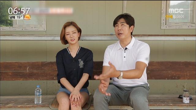 [연예 투데이] 에이핑크 보미, 웹 예능 '마구단' 투수 도전