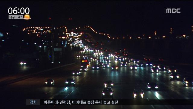 고속도로 정체 시작…서울-부산 8시간 반, 서울-광주 7시간