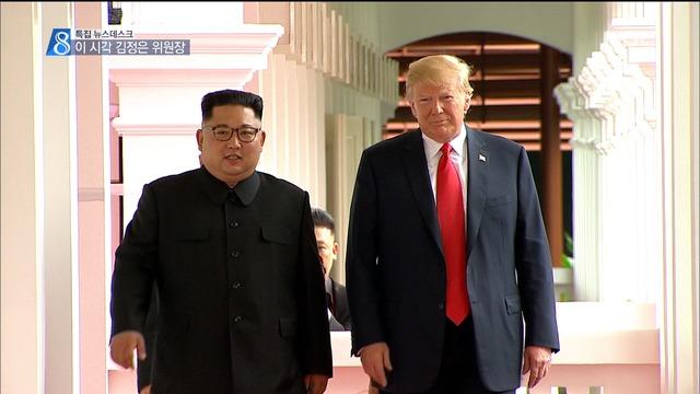 김정은 위원장 회담 직후 숙소 복귀…움직임 없어
