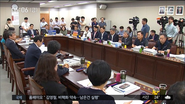 최저임금 오늘 최종 담판…10,790원 vs 7,530원