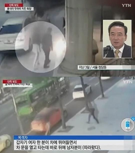 '호식이 두 마리 치킨' 최호식 회장, ¨신체적 접촉 없었다¨ 혐의 부인?…사건의 진실 뭐길래