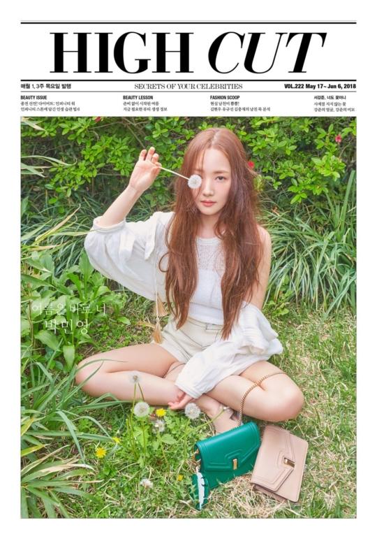 박민영의 싱그러운 여름 화보, 청아한 매력 '뿜뿜'