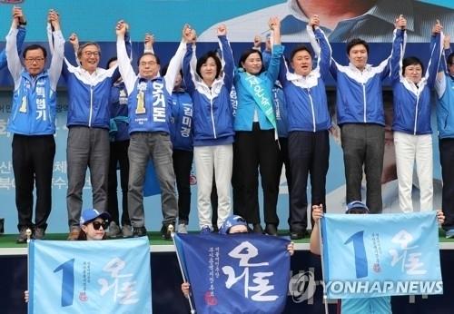 13일 지방선거…`내 투표소 찾기`, `투표시간` 등 관심 집중