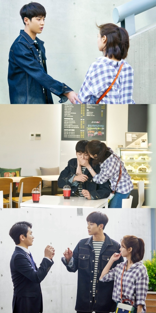 '어바웃 타임' 김로운, 한승연 걱정에 안절부절