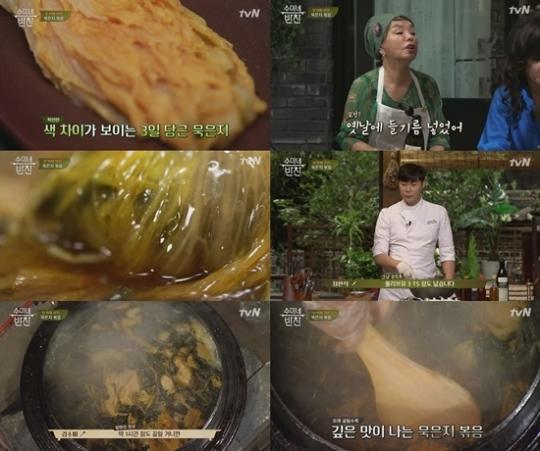 '수미네 반찬' 김수미 묵은지 볶음 레시피 공개 ft자박자박 노글노글