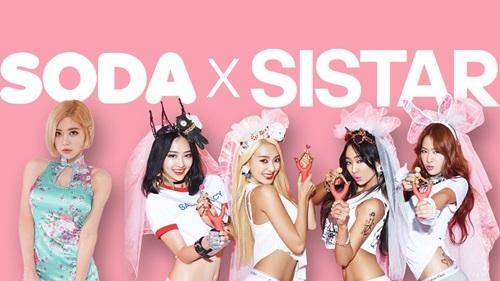 씨스타XDJ소다 특별 콜라보…씨스타 히트곡으로 매시업 리믹스