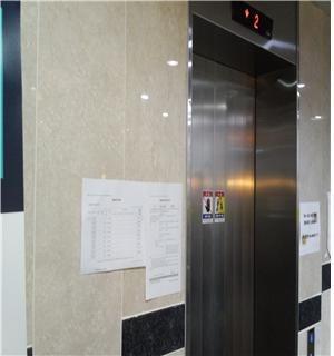 창원 엘리베이터 사고, 문 열려 탑승하다 추락…1명 사망 1명 부상