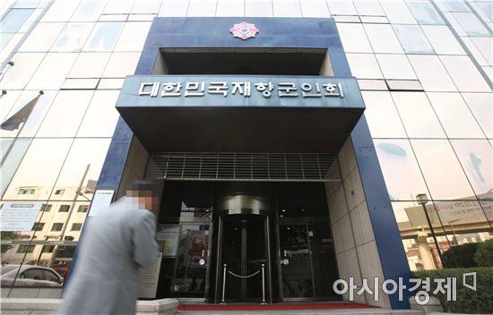 [양낙규의 Defence Club]130만 향군의 눈물… 새 회장이 닦아줄까