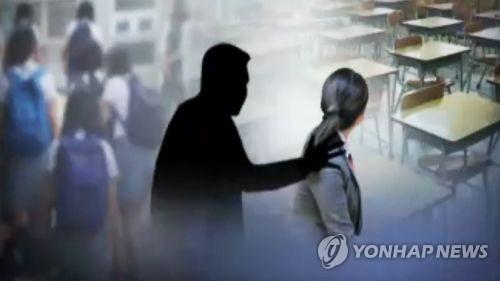 """학교전담경찰관, 여중생 자매 성추행…""""자식처럼 여겼다"""""""