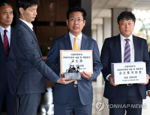 최성 고양시장 이명박ㆍ원세훈 고소…¨사찰 피해¨(종합)