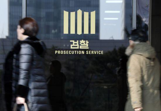 검찰, 삼성전자·이학수 압수수색…`다스 美소송비용 대납 의혹`(2보)