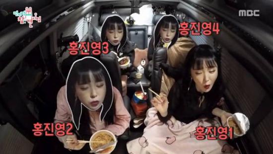 `전참시` 홍진영 ¨차 안에서 촬영하다 보니 행동이 과했다¨ 안전 논란 사과
