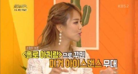 """'불후의 명곡' 소향 """"민유라·겜린 '홀로 아리랑', 자랑스러웠다"""""""