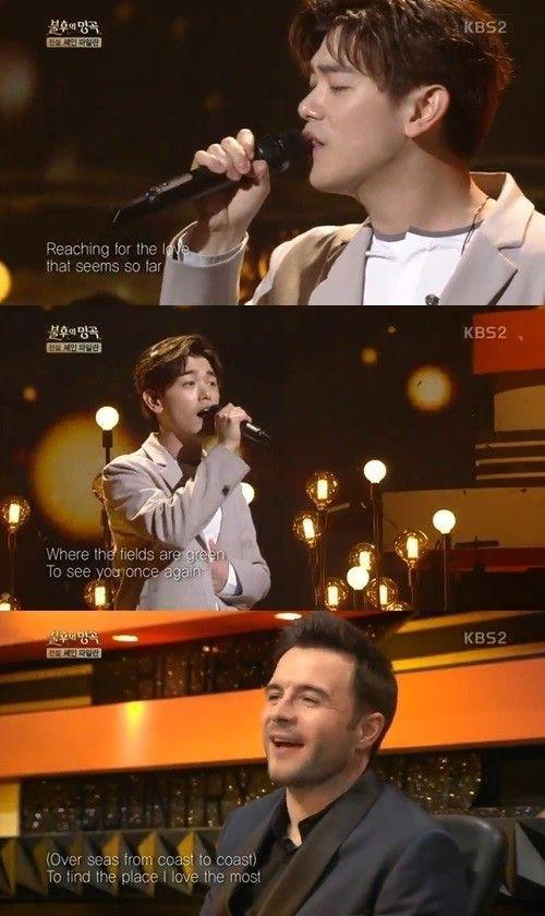 '불후의 명곡' 에릭남, 웨스트라이프 'My Love' 열창