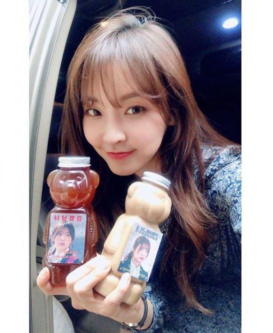 """'검법남녀' 정유미 유인영 밀크티 선물 인증샷 공개…""""사랑해 내 친구"""""""