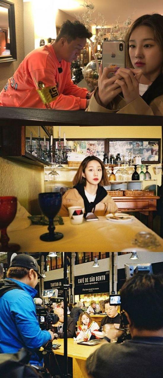 """'푸드트립' 먹방요정 박보람, 황금여권+4kg…""""이만 운동하러 가볼게요"""""""