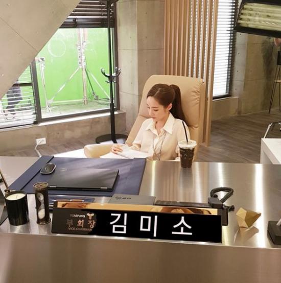 """'김비서' 박민영, SNS 사진 눈길…""""부회장님, 장난 좀 쳐 봤어요"""""""