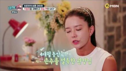 """최은주 """"머슬 대회 출전 이유? 영화 무산으로 인한 상실감에…"""""""