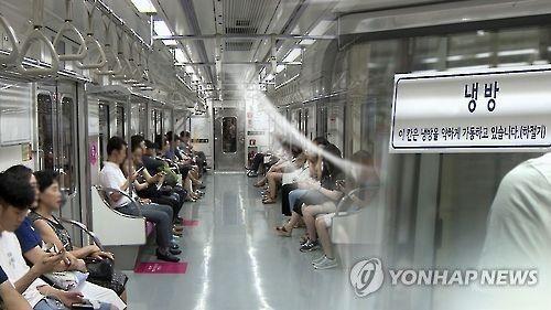 서울 지하철, 3D프린터로 단종 부품 제작해 쓴다