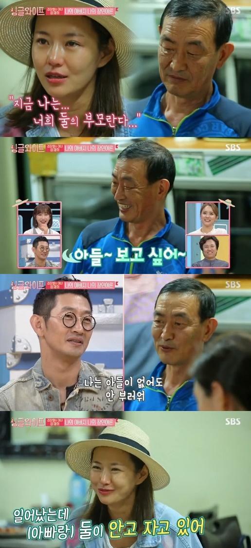 [전일야화] `싱글와이프` 김창렬, 장인 사랑 듬뿍 받는 1등 사위