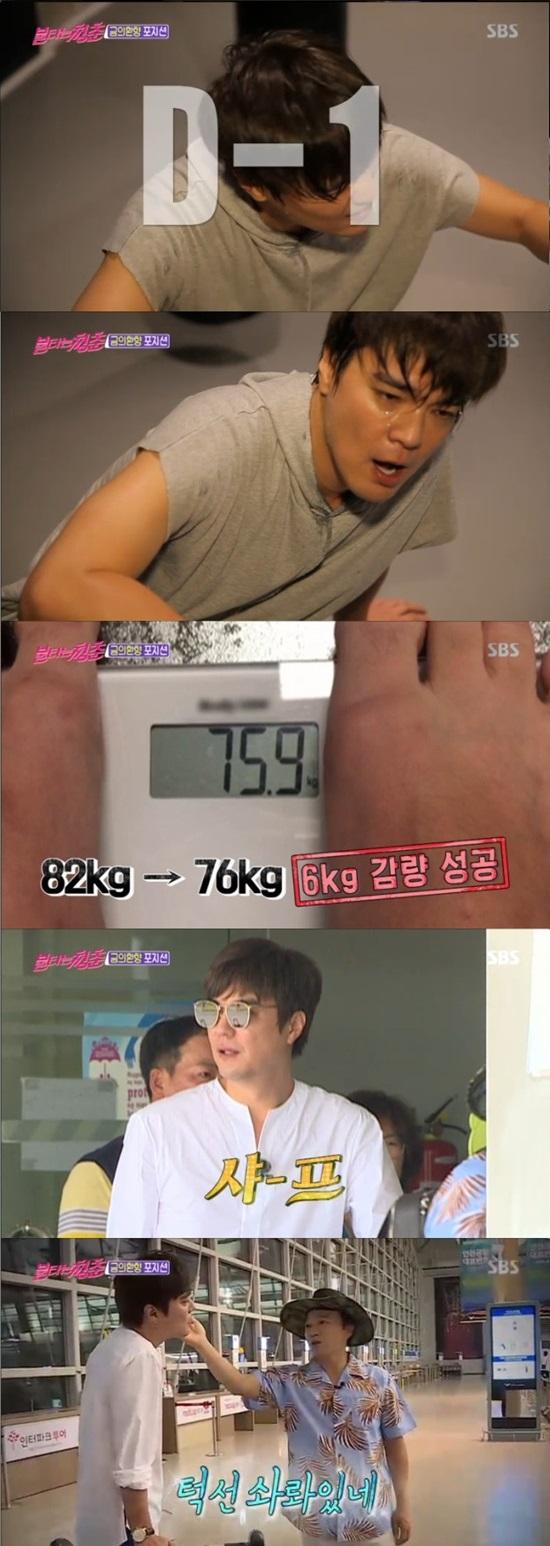 [엑`s PICK] `불청` 임재욱, 열혈 다이어트로 완성한 꽃중년의 매력