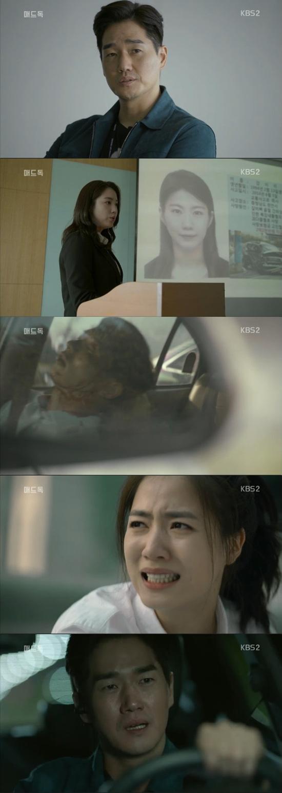 `매드독` 2년 전으로...유지태 매드독 결성이유 나오나