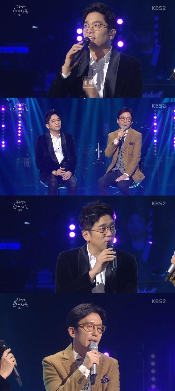 """'스케치북' 유희열 """"윤종신 '좋니' 열창…각혈하는 줄 알았다"""""""