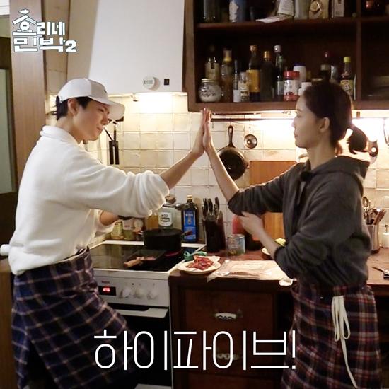 """""""윤아X박보검처럼'...'효리네2' 두 알바생의 하이파이브"""