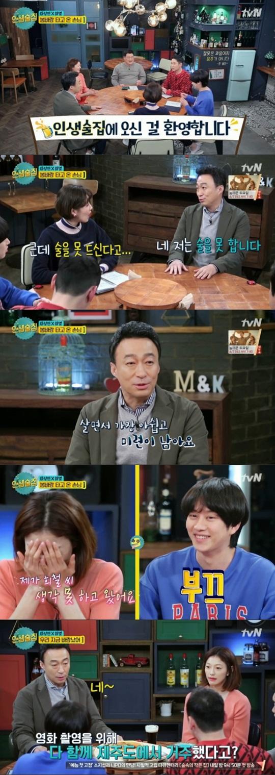 [종합] '인생술집' 이성민X이엘, 입담·매력 뽐낸 '봄바람 ★들'