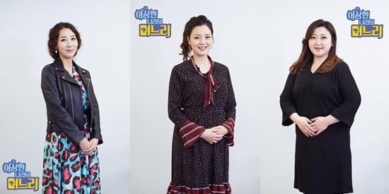 """`이상한 나라의 며느리` 민지영 """"시댁에서도 본방사수…긴장"""""""