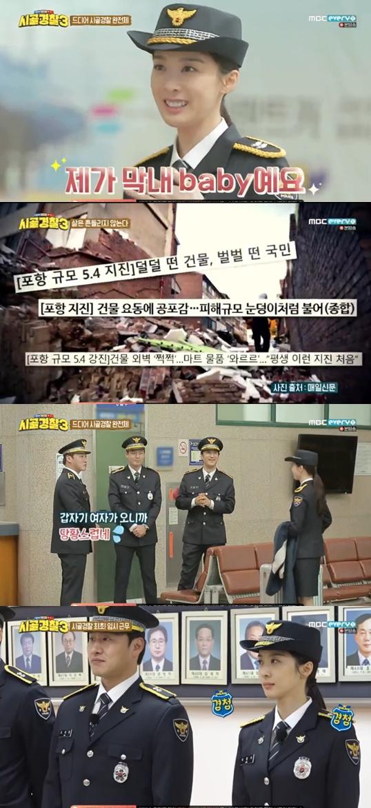 """[종합] """"똘똘·친화력 굿"""".. `시골경찰3` 이청아, 칭찬 부르는 막내 등극"""