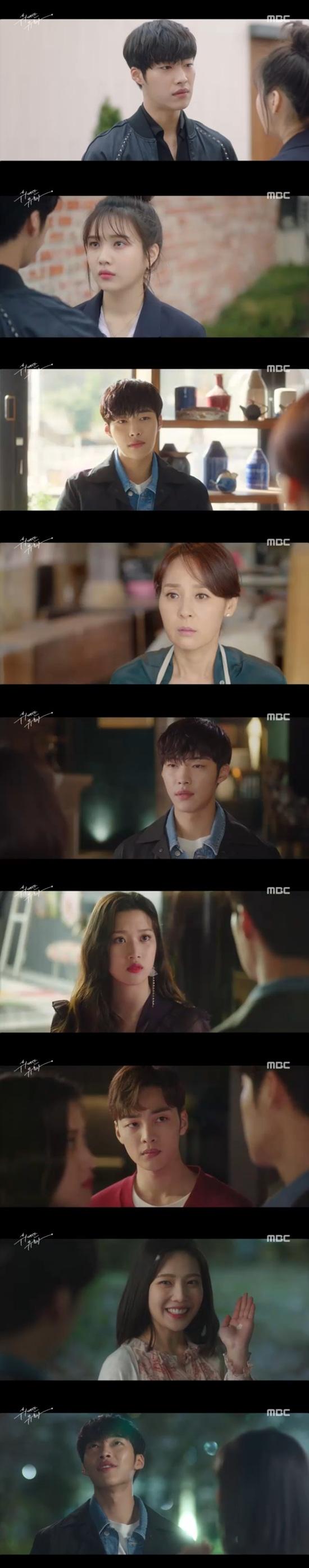 [종합] '위대한 유혹자' 우도환♥조이, 이별위기 딛고 '애틋 로맨스'